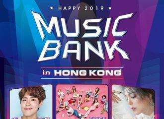 [新闻]181109 《音乐银行 in 香港》确定举办 朴宝剑再次担任MC!