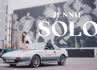 [新闻]181112 闪耀光芒的solo!JENNIE首支数码单曲《SOLO》MV正式公开