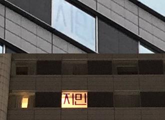 [新闻]181113 防弹少年团JIMIN 东京演唱会举办前当地火热的反应