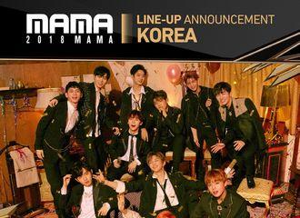 [新闻]181113 WANNA ONE确定出席2018MAMA韩国场