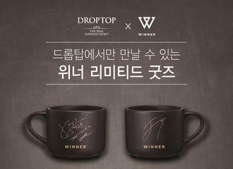 [新闻]181114 咖啡品牌推出WINNER签名马克版限量版