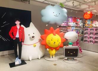 [分享]181114 王源设计的ROY6实体店开售,呆萌趣娃加主题甜品很惊喜