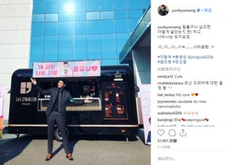 [分享]181115 尹均相大晒应援咖啡车 原来是钟硕欧巴给送的!