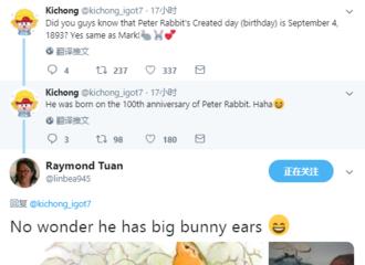 """[分享]181115 段宜恩和彼得兔还有这缘分 """"兔兔恩""""就是这么来的呢"""