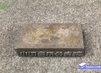 """[分享]181119 今日份""""苦力牌""""上线  快来搬走源哥的砖"""