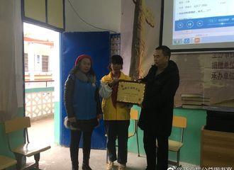 [新闻]181208 杨紫粉丝饭随爱豆正能量满满 向贫困地区学校捐赠书籍