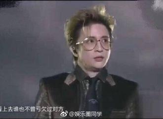 [新闻]181209 请尊重演唱者!薛之谦受路人恶意干扰演唱中顿