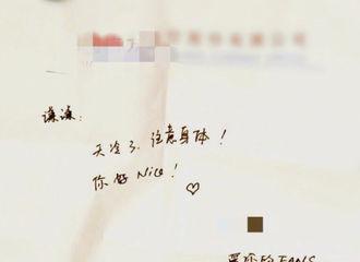 [新闻]181212 陈志朋自曝被机组人员认成薛之谦 皮皮谦回应:我们都爱于谦老师