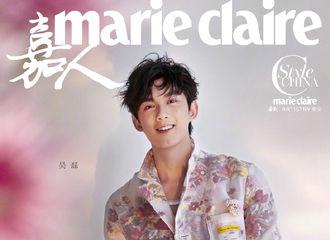 [新闻]181214 吴磊登上《嘉人marie claire》开年封面 花与少年的暖风大片