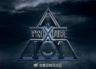 """[星闻]Produce101系列第四季""""ProduceX101""""明年放送"""