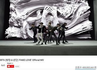 [星闻]第4个记录!韩国歌手的最高纪录 《FAKE LOVE》MV点击量破四亿