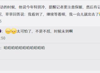 [分享]181215 李易峰一定是记仇了!出席活动疯狂怼粉