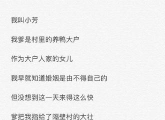 [分享]181216 akjj以蔡徐坤为男主写的土味言情 读起来竟然有点温馨甜蜜?!