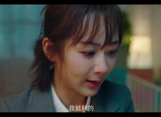 [新闻]181218 2018最美表演杨紫先导预告曝光!心疼紫妹哭戏