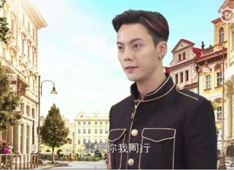 [新闻]190108 陈伟霆公益短片公开 和陈伟霆一起绿色出行开启短暂而美妙的旅途