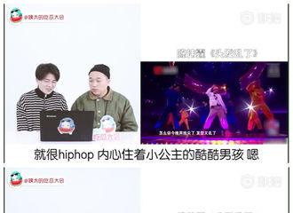 [分享]190108 直男观看陈伟霆跨年舞台reaction 花式称赞停不下来