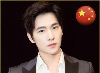 [新闻]190109 杨洋入选亚太区最帅100张面孔 投票阶段开启!