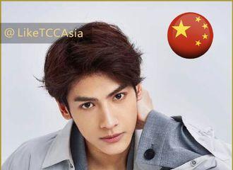[新闻]190114 罗云熙入围亚太区、中国区最帅100张面孔!快来为他投票呀!