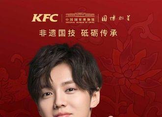 [分享]190118 开封菜限定鹿大圣出新图 助力中华文化弘扬传统技艺