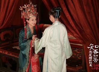 [新闻]190119 《知否》赵丽颖冯绍峰大婚 祖母落泪送别感人至深