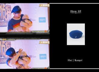 [分享]190120 明侦白敬亭贝雷帽可爱造型时尚科普