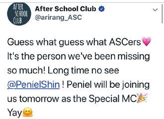 [分享]190122 Peniel担任今日《After School Club》特别MC!