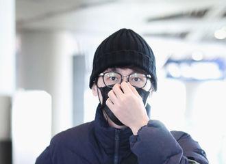 [新闻]190211 白宇北京机场到达,依旧是穿羽绒服带老头帽注重保暖的北北
