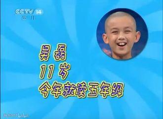 [分享]190212 十一岁吴磊的采访流出 情到深处不禁潸然泪下