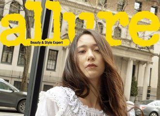 [分享]190213 Krystal郑秀晶登上杂志《allure》三月刊封面人物