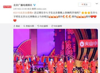 [分享]190215 范丞丞、Justin、朱正廷将登北京台元宵晚会