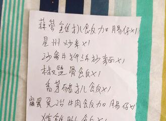[新闻]190217 大力曝光今日菜单 抵达香港和老板相会了?