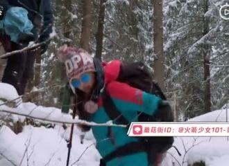 [新闻]190218 《横冲直撞20岁》第六期:雪地徒步暖心吴宣仪多次上前线踩点探路