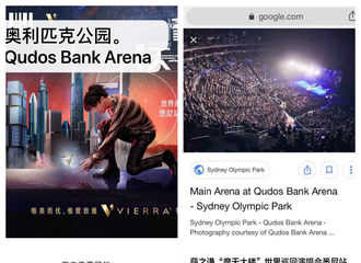 [新闻]190220 薛之谦4月澳大利亚连开2场演唱会 悉尼站将更换更大场馆