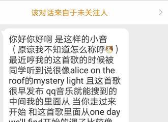 [新闻]190221 【澄清】王俊凯《我的》不存在抄袭嫌疑 望大家广而周知