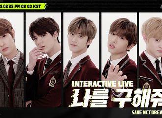 """[星闻]""""实时推理综艺""""NCT DREAM确定出演LIVE SHOW《救救我》"""