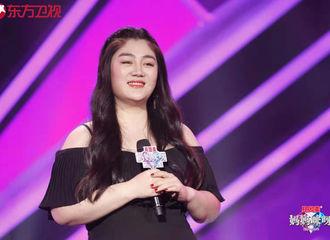 [消息]杨坤、那英化妆师竟成闺蜜儿媳?《妈妈咪呀》胡可感同身受母爱力量