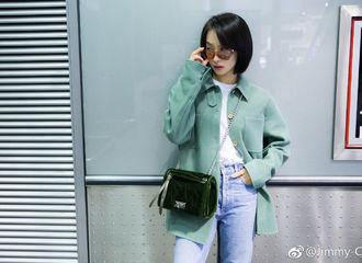 [分享]190224 酷感满格即刻出街 代言人宋茜时尚演绎春日新造型