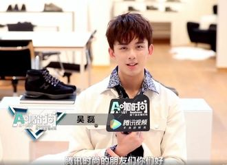 [新闻]190225 耿直宝藏男孩再度现身 吴磊表示粉丝接到自己电话一定是骗子