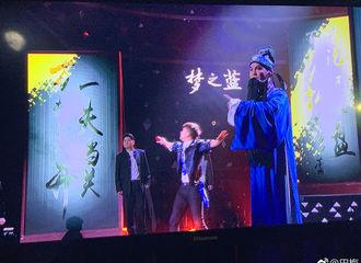 [新闻]190225 张杰参与央视《经典咏流传》,一曲《蜀道难》唱出蜀道人精神