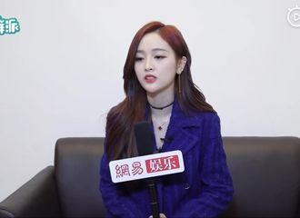 [新闻]190226 吴宣仪喜欢染彩色头发,面对恋爱红娘作何回应?