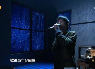 [分享]210527 花花今日份考古分享 华晨宇献唱经典影视歌曲致敬前辈