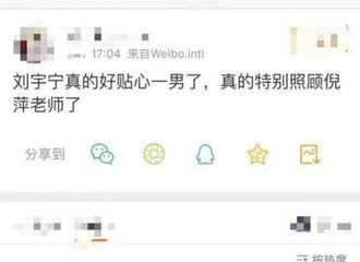 [分享]190317 细节见人品 暖心照顾前辈的刘宇宁值得所有人的喜爱