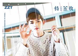 [新闻]190318 朱正廷生日单曲《待签收》今日上线!用音乐回馈粉丝支持