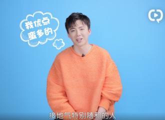 [新闻]190319 刘宇宁最新采访视频公开 欢迎围观宁哥大型自曝现场