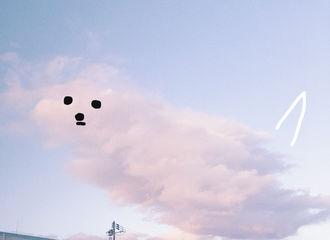 [分享]190319 说出来你可能不相信!丁·灵魂画手·恩妃透过云间居然看到了豆沙