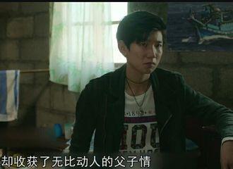 """[新闻]190320 王景春老师坐谈""""儿子""""王源,欣赏认可贯满屏"""