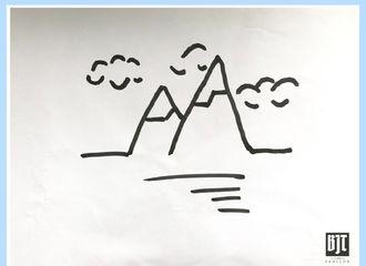 [分享]190320 白敬亭手绘心中粉丝形象 粉丝受感动称:做他最坚定的靠山
