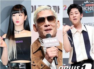 [新闻]190321 新综艺+1!普美将出演Mnet新节目《TMI News》