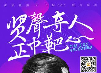"""[新闻]190321 """"贤声夺人,正中靶心""""伯贤回归偶像联赛今晚7点再战!"""