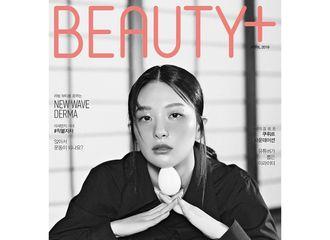 [分享]190322 RedVelvet姜涩琪将登上《BEAUTY+》杂志四月号封面